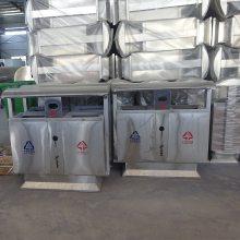 环卫垃圾箱厂家供应南阳现货不锈钢垃圾桶环保户外分类果皮箱