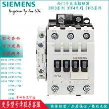 原装西门子3TF4522-0XM0 AC220V交流接触器 3TF45 22-0X AC110V