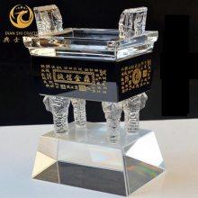 启东码头成立周年礼品,南通庆典活动股票开户周末可以开吗,水晶方鼎办公摆件批发