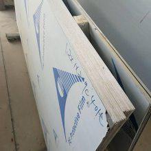 防滑不锈钢花纹板 304/201/316/310s菱形扁豆耐磨不锈钢花纹钢板