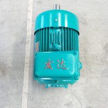 现货供应 YZ YZR系列三项异步电机 YZR直流电机 鼠笼转子电机