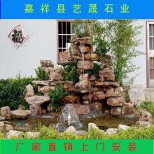 石头假山流水 喷泉鱼池 景区户外花园别墅 室内室外假山制作 天然石材厂家