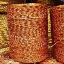 黄金绳电化铝绳烫金纸绳压膜绳生产供应