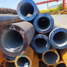 供应45#无缝钢管 45#大口径钢管 厚壁无缝管切割 定尺下料切割