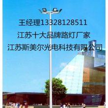 浙江20米高杆灯厂家/价格