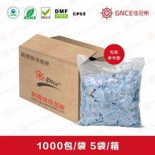 佳伲斯厂家直销OEM代加工防霉抗菌包W-5-F
