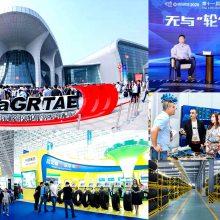 2021第十二届中国(广饶)***橡胶轮胎暨汽车配件展览会
