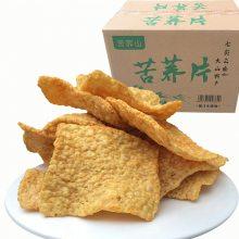 小米煎饼花椒锅巴油炸食品生产线苦荞片苦荞酥生产设备