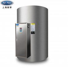 工厂销售N=1500升 V=45千瓦大功率电热水器电热水炉