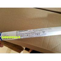 飞利浦t8led塑料灯管16W超亮高光效日光灯