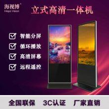 陕西壁挂广告机高清液晶超薄多媒体触摸电梯广告机显示屏42/50/65寸