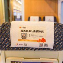 高铁列车广告头枕巾定做/高铁列车广告头枕巾价格