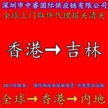 压力表进口清关到吉林_香港UPS进口价格_护肤品进口清关