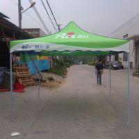 厂家直销户外折叠广告帐篷 定做展览帐篷印刷LOGO遮阳棚摆摊伞 工厂定制广告伞蓬