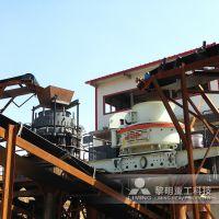 【供进出口】劲锤式制砂机工作视频 什么是美国黎明制砂机