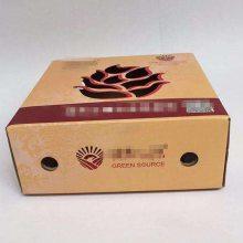 郑州搬家彩色纸箱定做 哪里做包装箱