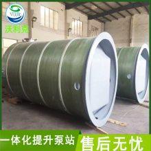 沃利克垫江玻璃钢一体化泵站系列 多井管一体化提升泵站高配置泵站YTB