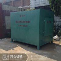 生产机制木炭的原理 润合无烟生物质吊装炭化炉设备 操作简单