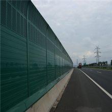 公路吸音墙@平武公路吸音墙@公路吸音墙安装