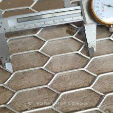 铝板网 菱形 吊顶 吸音墙铝板网 除尘铝板拉伸网