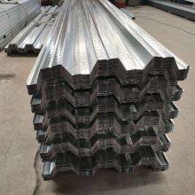 上海楼面钢承板YX76-305-915现货可定尺生产