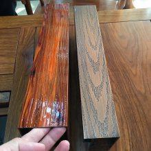 铝方管多规格定制 隔断铝方通铝圆管 热转印型材铝方通
