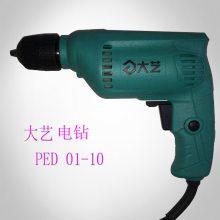 大艺手电钻 PED-01-10