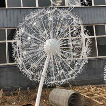 不锈钢草坪蒲公英雕塑,公园亮光蒲公英制作,国源不锈钢雕塑厂家
