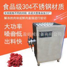 供应祥九瑞盈RY-120大型绞肉机