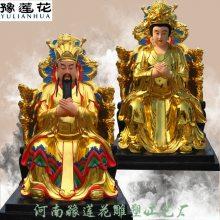 东王公西王母神像图片西南王母神像河南豫莲花雕塑厂家