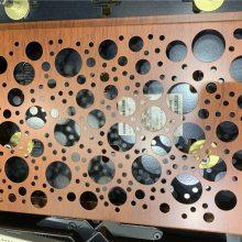 珠宝商店2.0mm圆孔氟碳铝单板吊顶-大小孔定制