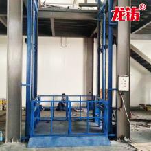 周口上门安装厂房车间简易升降货梯4/6/8米导轨式升降机电动液压升降平台工业电梯