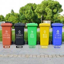批发河北100L掀盖垃圾桶 郑州塑料分类垃圾桶 宜春户外街道垃圾桶厂家直销