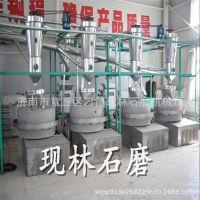 石磨香油机械自动上料系统香油石磨芝麻酱机组厂家直销谷子去壳