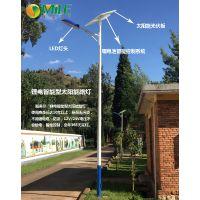 江苏太阳能路灯厂家把市电的路灯改造成太阳能路灯大概需要多少钱