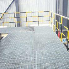 沟盖板厂家 水沟盖板价格 化工厂格栅板
