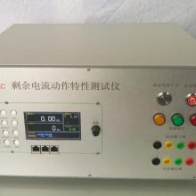 DELTA仪器剩余电流动作特性测试仪 剩余电流保护器测试仪