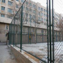 运动场足球场围网防护网建设 包塑勾花网操场围网批发