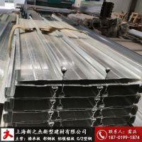 随州特殊材质的建筑压型钢板YXB40-185-740生产厂家