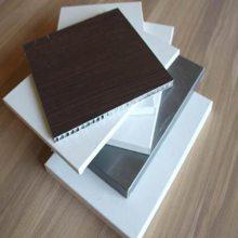 【厦门铝蜂窝板】-木纹石纹铝蜂窝板-厦门铝蜂窝板哪里购买