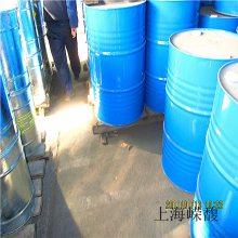 供應溶劑油芳烴100