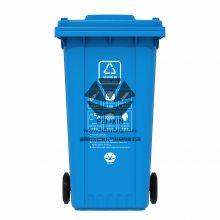 现货供应塑料环卫垃圾桶规格240L五色可选