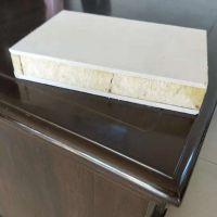 岩棉复合型保温材料厂家 硅酸钙防火竖丝岩棉保温板 幕墙隔断隔音板