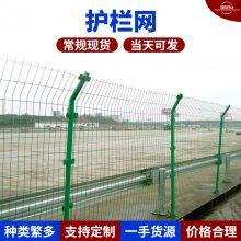 焊接网隔离栅 浸塑焊接网隔离栅厂家 园林隔离防护网
