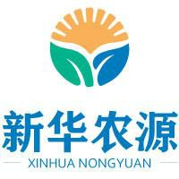 北京新华农源温室工程技术有限公司