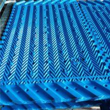 冷却塔专用填料 PVC填料 小点波填料 填料设备维修找祥庆