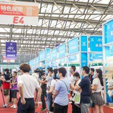 ***15届中国日用百货商品交易会