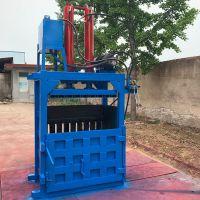 立式液壓廢紙箱打包機 編織袋液壓打包機 鋁合金金屬打包機