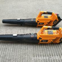 传峰TPBL5605充电式吹风机58V手提式风机 路面吹叶机吹雪机鼓风机