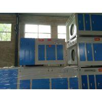 印刷厂光氧净化器厂家价格A阳泉印刷厂光氧净化器厂家哪家好